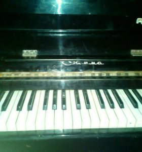 Фортепиано-пианино
