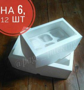 Коробка для капкейков с окном