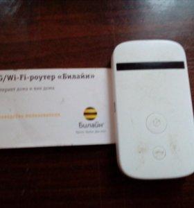 Билайн 4G-роутер
