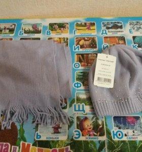 новые  шапка и шарф