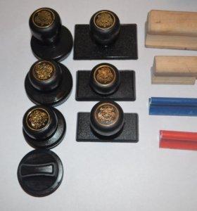 Печать и штампы оснастки для печатей