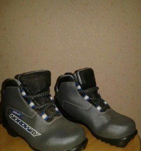 Ботинки лыжные р31