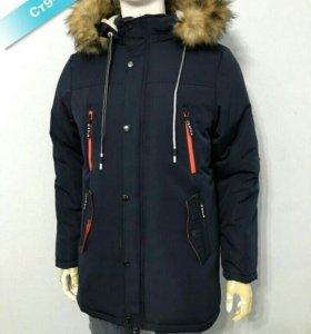Куртка зима ❄ новинка! 💥