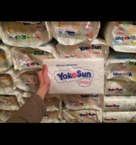 Подгузники-трусики Yokosun