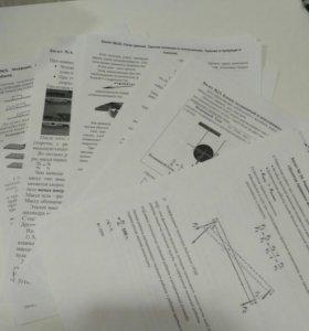 24 билета по физике (7класс)