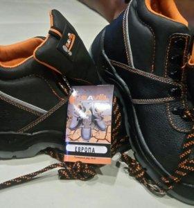 Ботинки нат кожа р42-43