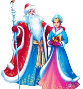 Требуется Костюм Деда Мороза и Снегурочки