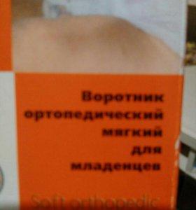 Воротник ортопедический