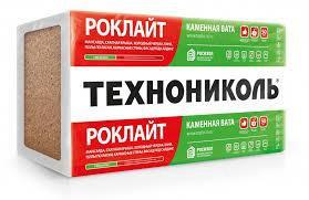 Утеплитель Техно РОКЛАЙТ 5,76 кв.м