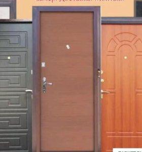 Дверь входная STARTER Steel-2