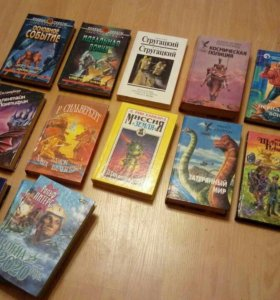 Классическая Фантастика 12 книг.
