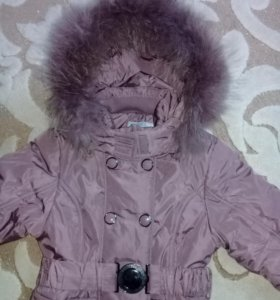 пальто зимнее рост 146 (халофайбер)
