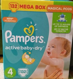 Pampers 4 - 132 шт