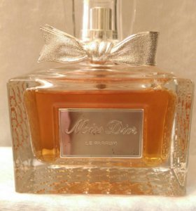 Perfume 75ml