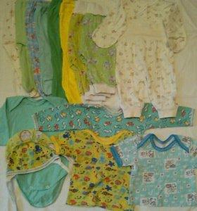 Пакет одежды размер 62