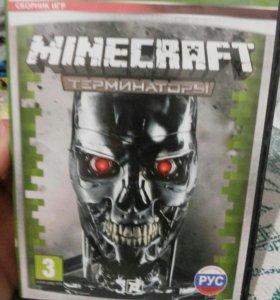 """Мод для игры Minecraft на тему: """"ТЕРМИНАТОРЫ"""""""