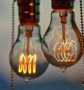 Лампы Эдисона: