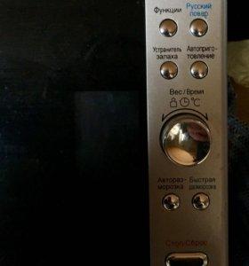 СВЧ печь - духовка . 40 литров ( глубокая большая)