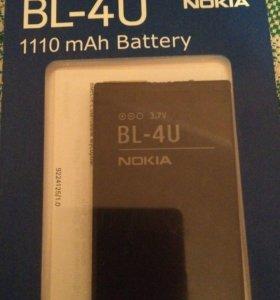 Аккумулятор BL - 4U (новый)