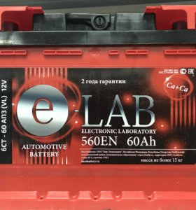 Аккумулятор E-LAB 60ач