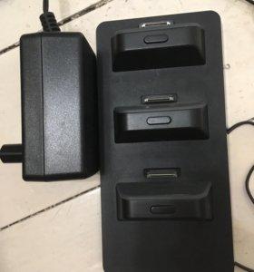 Зарядная станция для iPhone4-4S и планшета