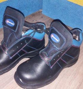 Зимние ботинки специальные