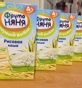 Рисовая каша Фруто Няня