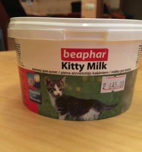 Для маленьких котят