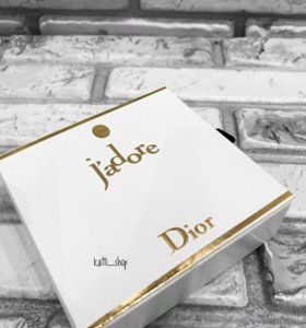 Подарочные наборы Dior