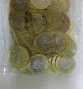 10 рублей биметал зубцов