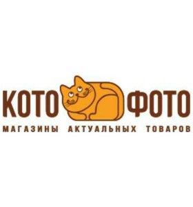 Котофото Kotofoto Промокод 300р при цене от 600р