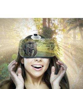 Vr box 2.0 очки виртуальной реальности с пультом