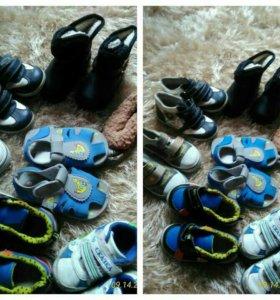 Обувь пакетом 24 размер
