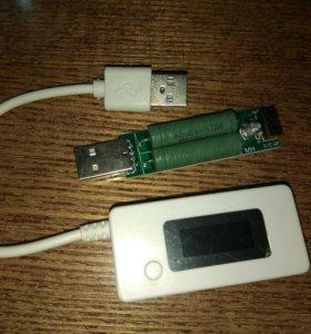 USB тестер напряжения + нагрузка