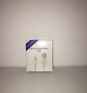 USB Cable (1m) Original