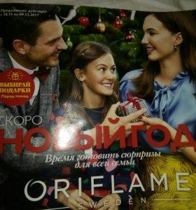 Занимаюсь Oriflame