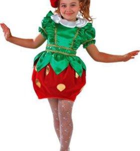 Новогодний детский костюм Клубничка
