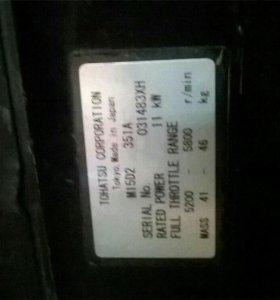 Мотор тахатцу 15 л/с