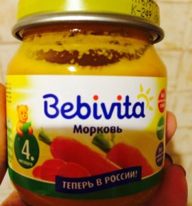 Пюре овощное