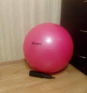 Продается мяч гимнастический вместе с насосом!