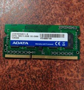 Оперативная память DDR3L 2GB 1600 MHZ