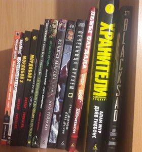 Комиксы DC, Marvel
