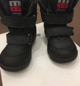 Ботинки minimen (деми)