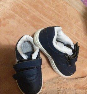 Детская обувь 21 размер