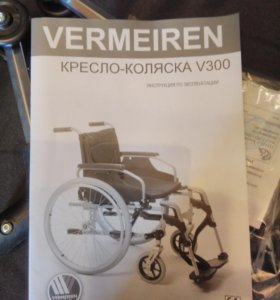 Кресло-коляска для инвалидов vermeiren V300(новая)