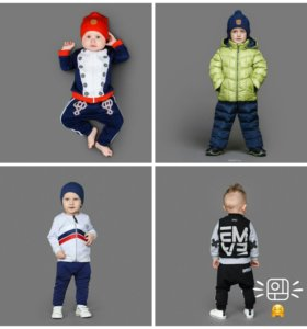 ЁМАЁ детская одежда для мальчиков