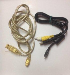USB, переходник