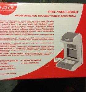Детектор банкнот PRO-1500 SERIES