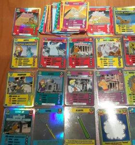 Карточки СкубиДу