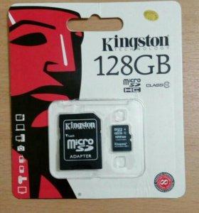 КАРТА ПАМЯТИ 128 ГБ MICRO SD HC CLASS C10